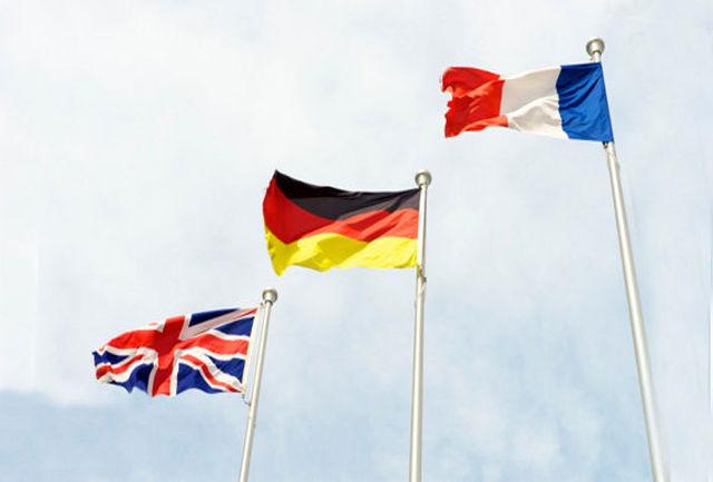 دیدار وزیران خارجه 3 کشور اروپایی عصر امروز