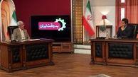 معاون پژوهش و فناوری وزارت علوم: ایران را حداقل در حوزه علم و فناوری کشوری جهان سوم تلقی نکنیم