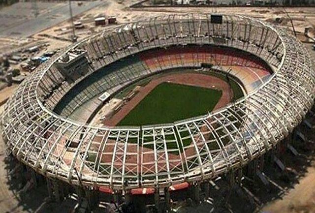 وقتی همه از افتتاح ورزشگاه بزرگ اصفهان خوشحال نمی شوند!