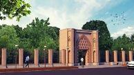 سردر تاریخی پردیس دانشگاه ارومیه احیا میشود