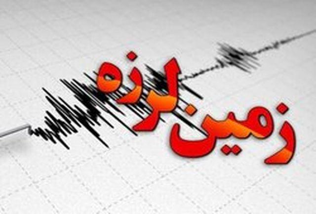 وقوع زمینلرزه شدید ۶ ریشتری