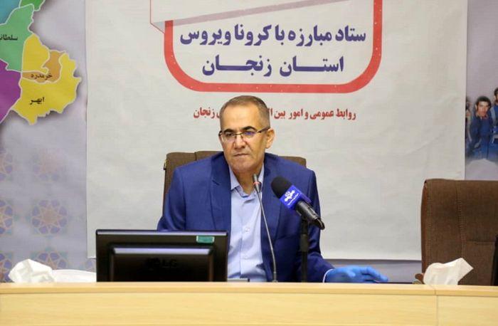استاندار زنجان: 90 درصد مردم دستور العمل های بهداشتی را رعایت می کنند