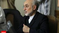 پیام تسلیت رئیس سازمان انرژی اتمی در پی درگذشت والده علی نیکزاد