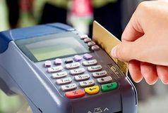 سرقت اطلاعات بانکی دو هزار شهروند با چند کیلو میوه