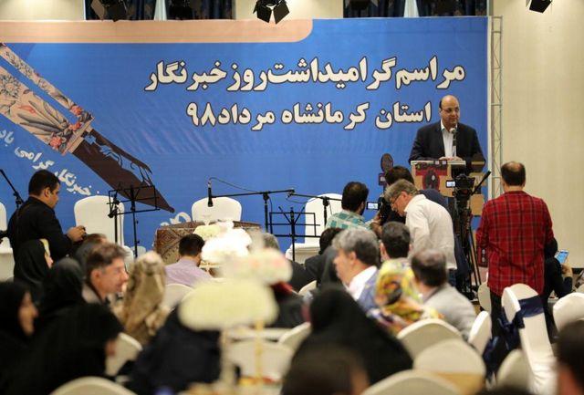 مسکن مهر خبرنگاران با قیمتی بسیار بالاتر از دوره قبل!