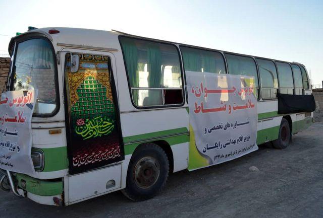 اجرای طرح اتوبوس جوان در نقاط حاشیهای کرمان