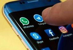 دستگیری عامل هتک حیثیت در تلگرام و اینستاگرام