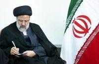 رییس قوهقضاییه سند امنیت قضایی را برای اجرا ابلاغ کرد
