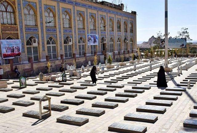 پدر سه شهید در رفسنجان درگذشت