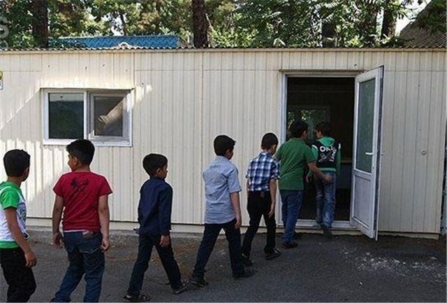 دانش آموزان مناطق زلزله زده با دو ماه تاخیر به مدارس جدید منتقل می شوند