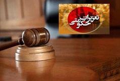 استرداد 12 میلیارد ارز به بانک شاکی در اصفهان