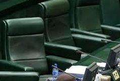 شمار انصرافیها در خراسان جنوبی به 23 نفر رسید /  رقابت 47 کاندیدا برای 4 صندلی مجلس