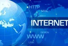 آمریکا مجوز اینترنت آزاد را برای ایرانیان صادر کرد