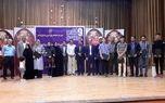 اختتامیه نهمین جشنواره کتابخوانی رضوی در کوهدشت برگزارشد