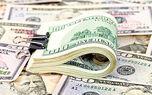 مجوز اخذ وام ۵ میلیارد دلاری از روسیه تمدید شد