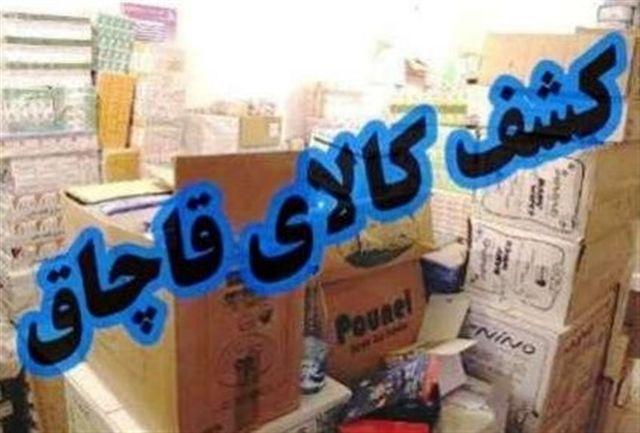 کشف پوشاک قاچاق10 میلیاردی در شیراز
