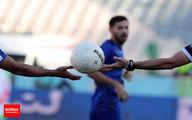 اسامی ناظران هفته 15 لیگ برتر مشخص شد