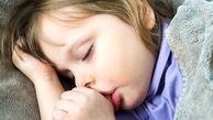 هشدار؛ مراقب مکیدن انگشت کودکانتان باشید