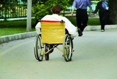 نشست ویژه مجلس و سازمان بهزیستی برای رفع مشکل استخدام معلولان