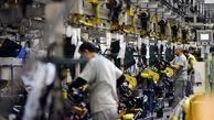 واحدهای تولیدی مشمول تشدید محدودیتهای کرونایی نمی شوند