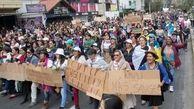 بررسی «شکاف اقتصادی» در اکوادور