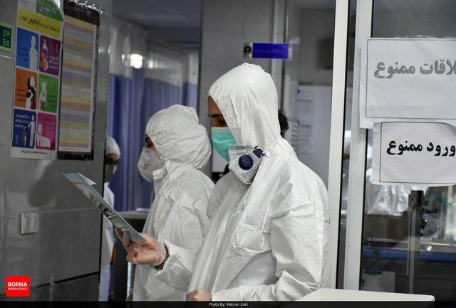 بیمارستان امیرکبیر سانتر دوم  کرونا در اراک شد
