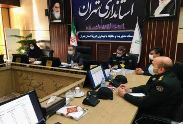 زمینه اشتغال سربازان پس از دوره خدمت در استان تهران فراهم است
