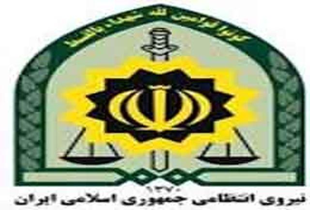 دو خبر کوتاه از پلیس استان ایلام