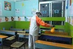 همه مدارس استان تا بازگشایی مجدد، ضدعفونی میشوند
