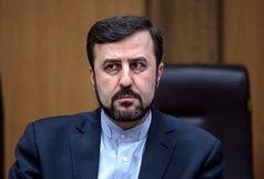 گزارش محرمانه آژانس حاوی محتویات نامه محرمانه ایران در رسانهها ظاهر شد!