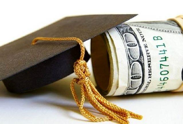 ثبت نام ارز دانشجویی آغاز شد