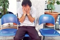 دستگیری مطرب معروف