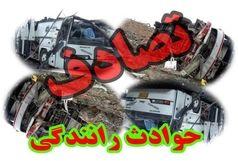 یک کشته و 3 مجروح در تصادف تصادف لیفان و نیسان