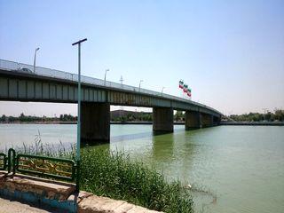 پل آزادی(پل قدیم خرمشهر)
