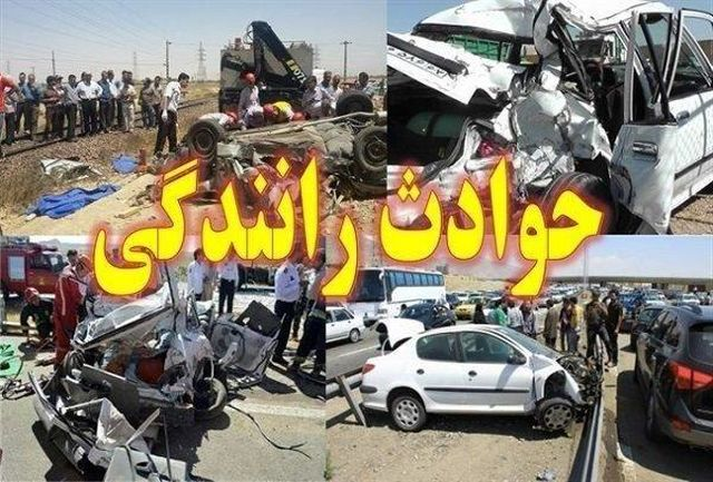 ۷ مجروح در تصادف زنجیره ای محور جنوب سیستان وبلوچستان