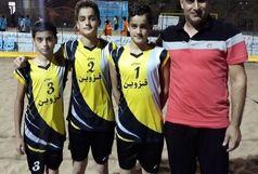 قزوین قهرمان والیبال ساحلی استعدادهای برتر ایران