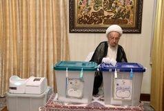 شرکت آیت الله مکارم شیرازی در انتخابات