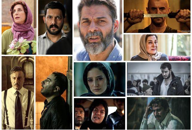 کاندیداهای بهترین بازیگران زن و مرد جشنواره فیلم فجر