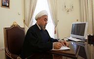 رحیمی شعرباف به عنوان دبیر کل شورای عالی علوم، تحقیقات و فناوری منصوب شد