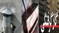 گازگرفتگی اعضای یک خانواده در منزل مسکونی/نجات 3 نفر توسط آتش نشانان شهرقدس