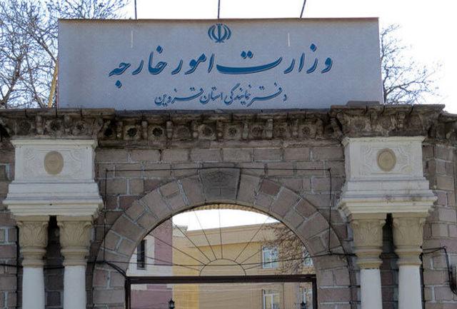 معرفی مدیر جدید دفتر نمایندگی وزارت خارجه در قزوین