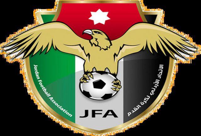 پیام تسلیت دبیرکل فدراسیون فوتبال اردن به فدراسیون ایران