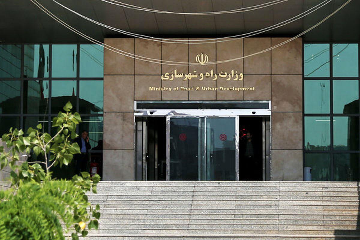 اختلال سایبری وزارت راه و شهرسازی در حال بررسی است