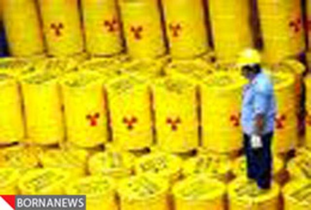 اسرائیل زباله های هسته ای خود را به آمریکا می دهد