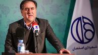 تقدیر استاندار اصفهان از شهرداری برای تامین برق پایدار/ 3 درصد از برق شهرداری تا پایان سال از نیروگاه های خورشیدی تامین می شود