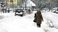از عصر امروز منتظر برف و باران باشید