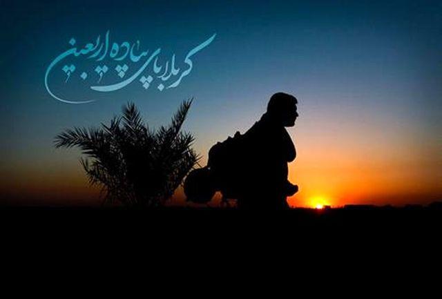 اعزام ۸۲۴ مددجوی گلستانی به پیادهروی اربعین حسینی