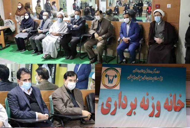 سفر رئیس فدراسیون وزنه برداری به سیستان و بلوچستان