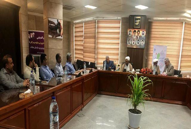 برگزاری مراسم جشن دهه کرامت در اداره کل شیلات هرمزگان