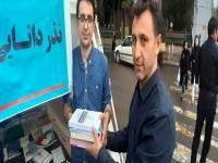 آئین نذر کتاب در پارس آباد درحال برگزاری است